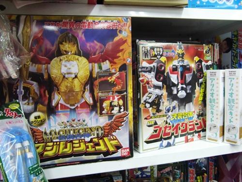 ヤチ玩具店7男児玩具