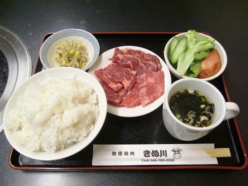 焼肉 きぬ川7ハッピー定食