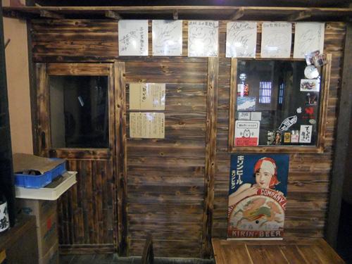 吉田製麺店3製麺室