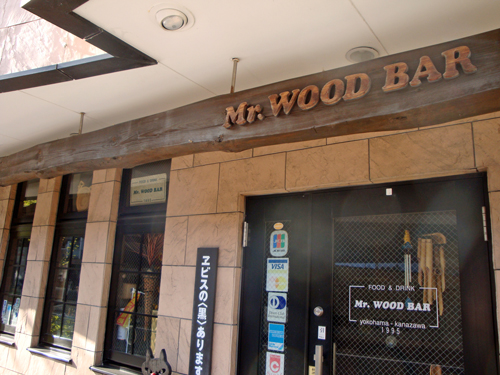 Mr. WOOD BAR1店頭