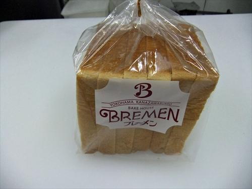Bremen(ブレーメン)3ブレーメン食パン