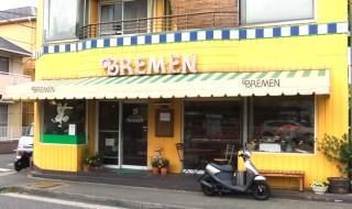 Bremen・top