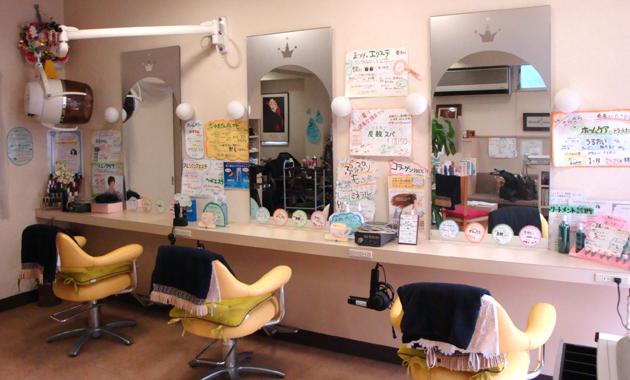 美容室ティアラtop